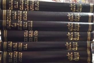 Kehilas Yaakov  8 volumes new    קהלת יעקב הגאון מסטייפלער