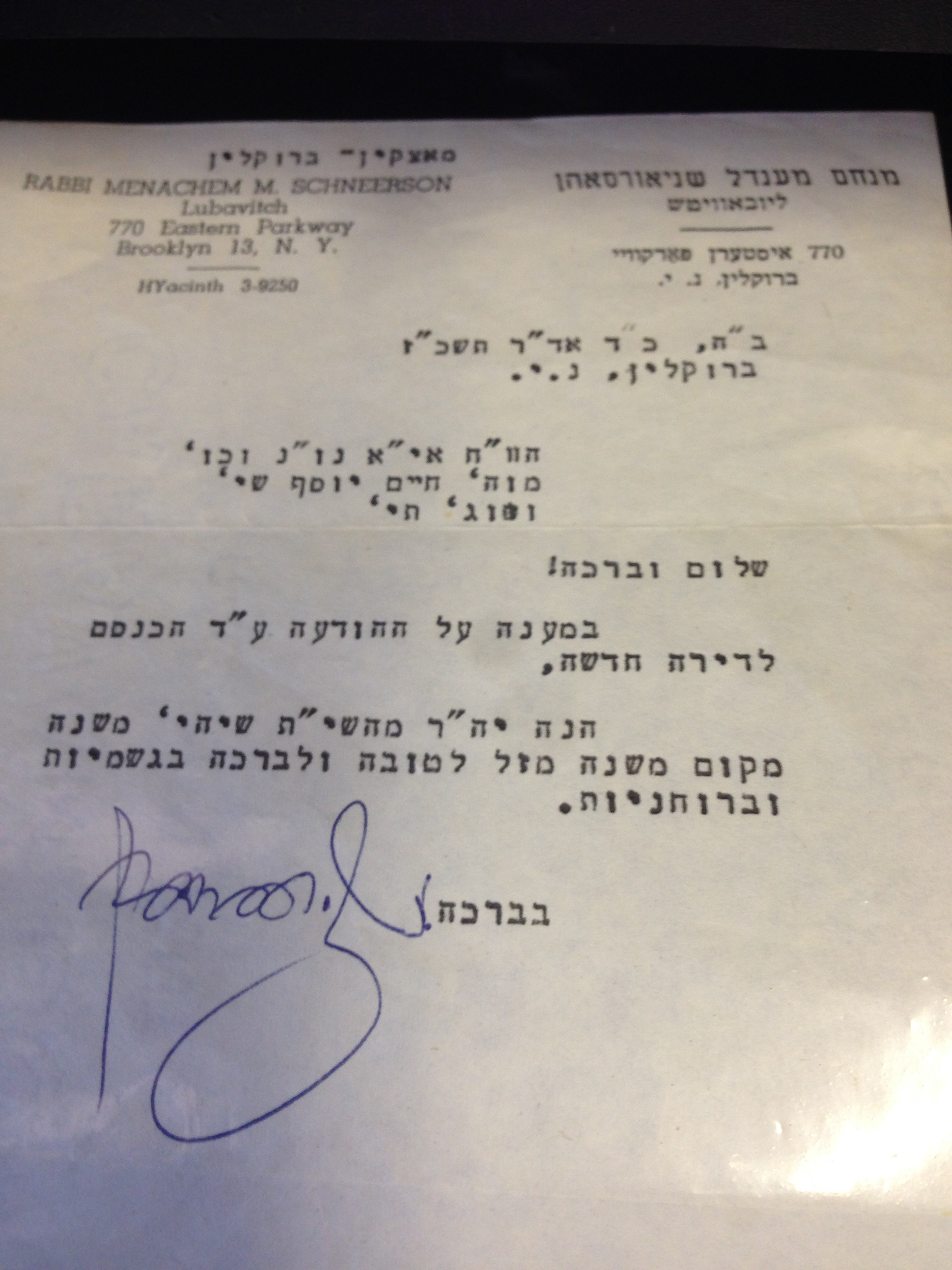 Letter of the Lubavitch Rabbi