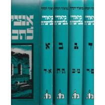 מאורי גליציה - אנציקלופדיה לחכמי גליציה / Set of 6 MEORE GALITSYAH: Encyclopedia LE-HAKHME GALITSYAH MEOREI GALICIA