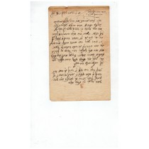 letter from the Shiniva Rav / ר' יחזקאל שרגא הלברשטאם משינאווא