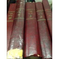Shaarei Torah Journal שערי תורה ווארשא קובץ תורני