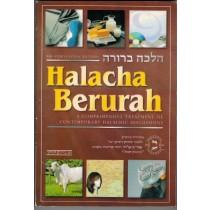 Halacha Berurah by Rabbi Ephraim Elli Bohm