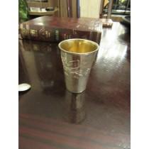 """Kiddush cup from Reb Meir of Primishlan / כוס קידוש של הרה""""צ ר' מאיר מפרימישלאן"""