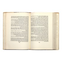 Kiddush Hashem the Warsaw Ghetto archives by Shimon Hoberband   ספר קידוש ה' -גיטו וארשה