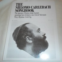 The Shlomo Carlebach songbook  first edition 1970