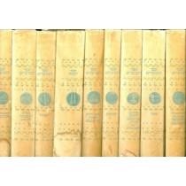 ספר המועדים פרשת מועדי ישראל  Sefer Hamoadim 9 volumes on all Festivals